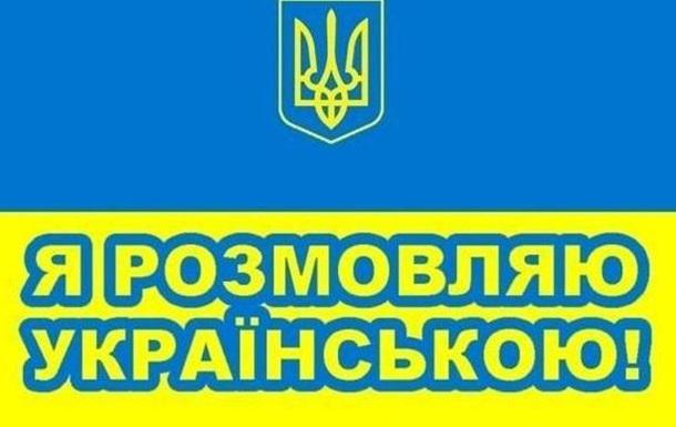 От украинского языка люди тупеют