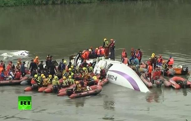 Авиакатастрофа на Тайване: как идут спасательные работы