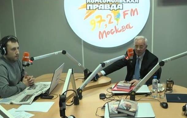 Азаров выступил на радио в Москве