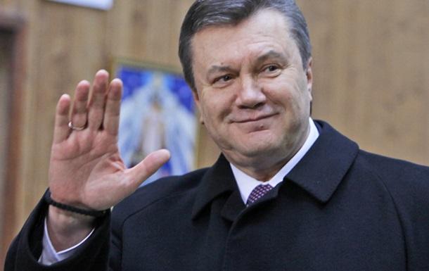 Янукович лишен звания президента