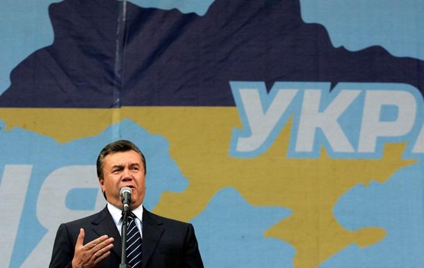 Итоги 4 февраля: Януковича лишили звания президента и новое падение гривны