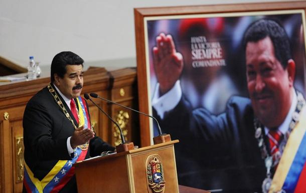 Чавес умер за три месяца до официального объявления о смерти - СМИ