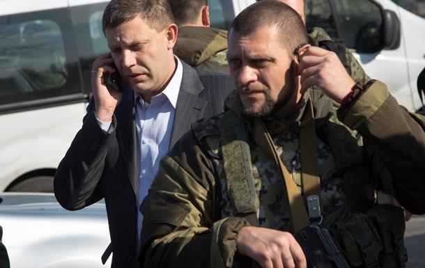 В ДНР заявили о начале работ по созданию оператора мобильной связи