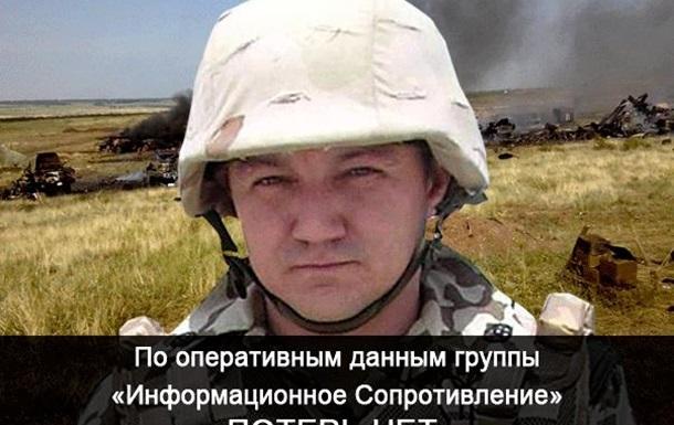 Как Тымчук  много  танков подбил.
