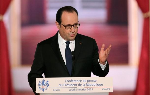 Франция против вступления Украины в НАТО