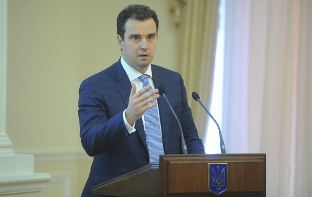Предпосылок для дальнейшего падения гривны нет - Министр экономики