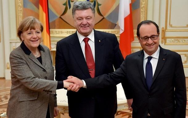 Итоги 5 февраля: Визит Керри, Меркель и Олланда, снегопад в Киеве