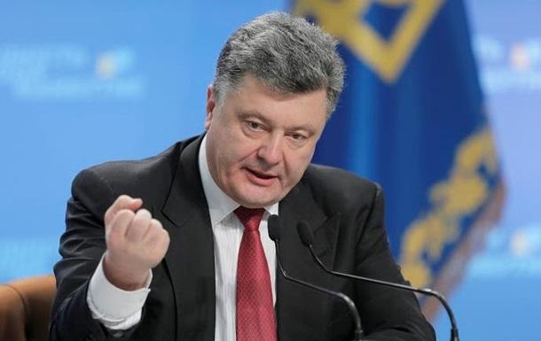 Порошенко призвал Грецию оказать давление на Россию