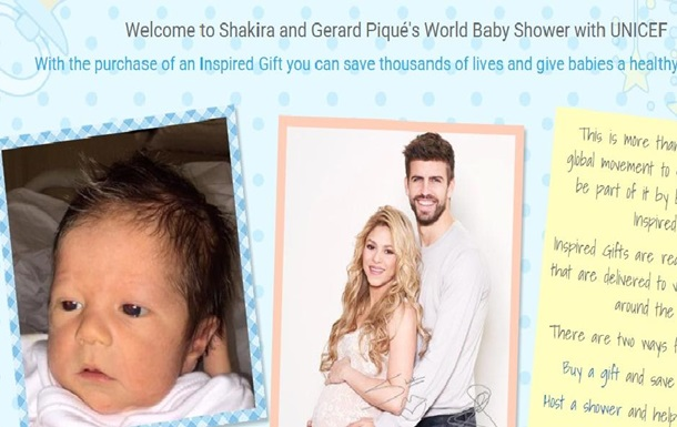 Шакира впервые показала своего новорожденного сына
