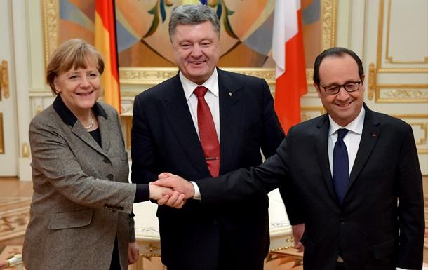 Мир на чьих условиях? Как Запад и Россия предлагают разобраться на Донбассе