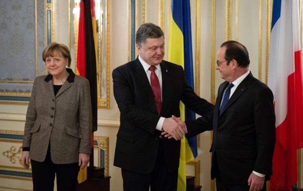 Порошенко, Меркель и Олланд не обсуждали федерализацию Украины