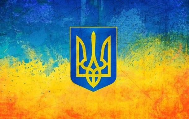 Геополитическое поле битвы Украина