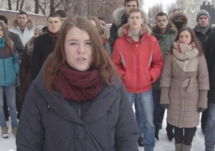 Воронежские студенты записали видеообращение к украинской молодежи