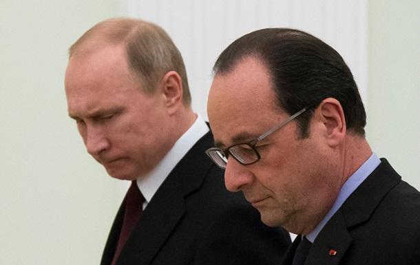 Олланд: Переговоры в Москве - шанс избежать войны