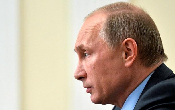 Путина не устраивает миропорядок  с одним безусловным лидером