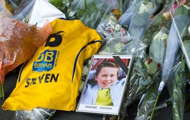 В Нидерланды доставили останки жертв крушения Боинга-777