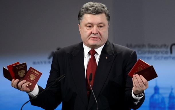 В Москве заявили, что Киев не предоставил копии  российских паспортов