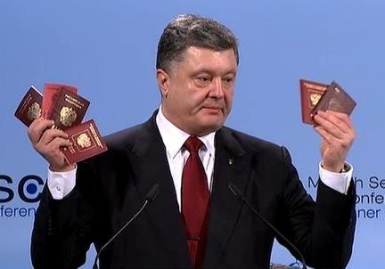 По поводу паспортов  российских военнослужащих