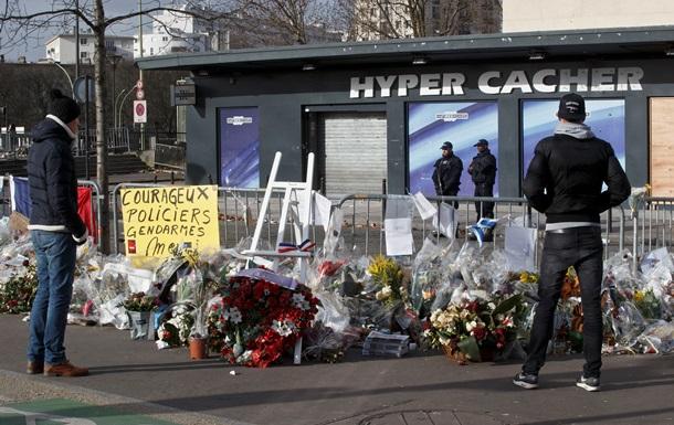 Париж: спустя месяц после терактов