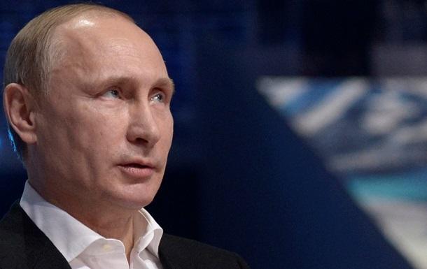 Путин назвал условия урегулирования кризиса в Украине