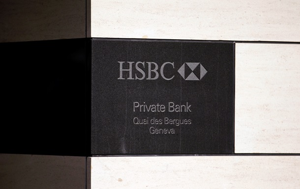 У российских чиновников обнаружили миллионные счета в женевском банке – СМИ