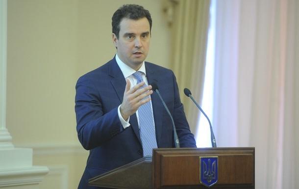 Глава Минэкономики Абромавичус нашел позитив в падении гривны