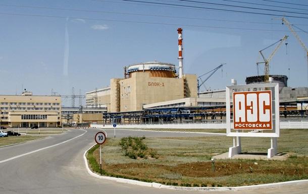 На Ростовской АЭС ночью произошел пожар