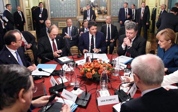 Пресса России: Минская встреча и козыри в руках