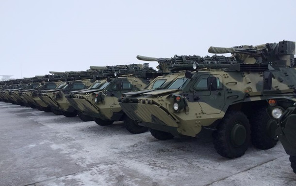 Рада отменила налоги на импортное оружие, кроме российского