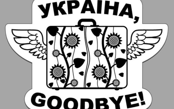 """Що ж насправді трапилось із заводом """"Україна""""?"""