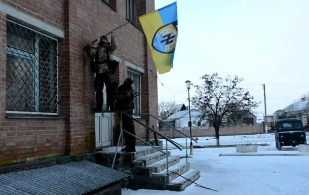 Азов  поднял свой флаг над Коминтерново