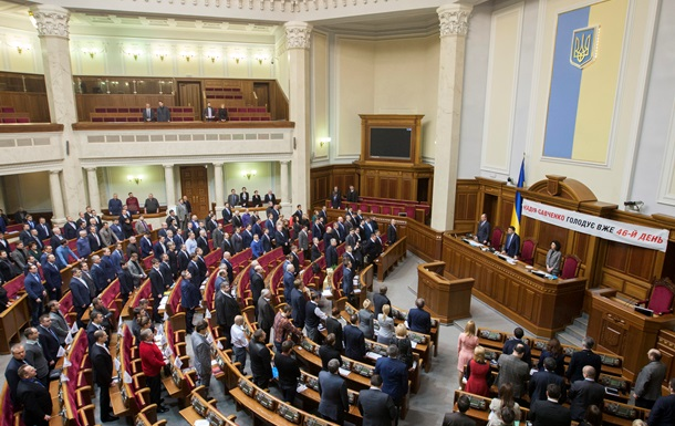 Рада изменила границы в Луганской области
