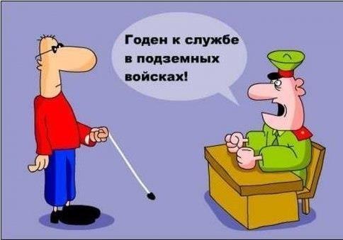 Демобилизация под лозунгом «Візьми і зроби!»