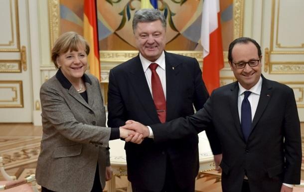 Украина и ЕС представят единую позицию в Минске - Порошенко