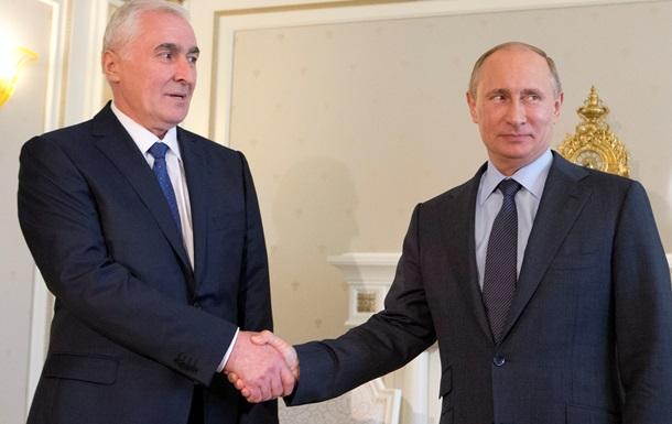 Южная Осетия и Россия:  максимальная интеграция  вместо  аннексии