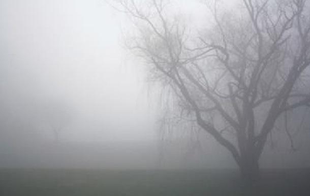 Украину завтра окутает туман
