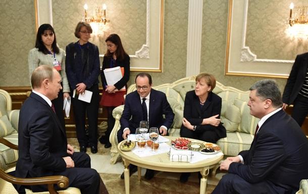 После встреч в Минске планируется подписание  итогового документа