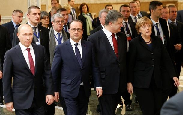 В Минске начались переговоры на уровне делегаций
