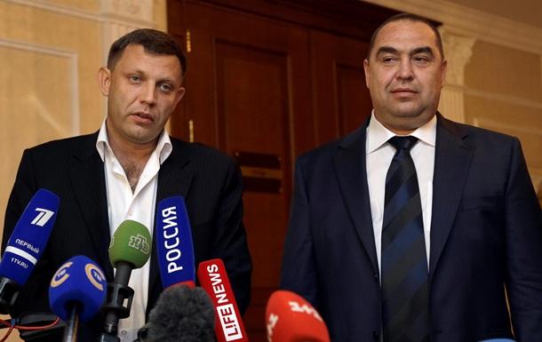 Лидеры ДНР и ЛНР Захарченко и Плотницкий