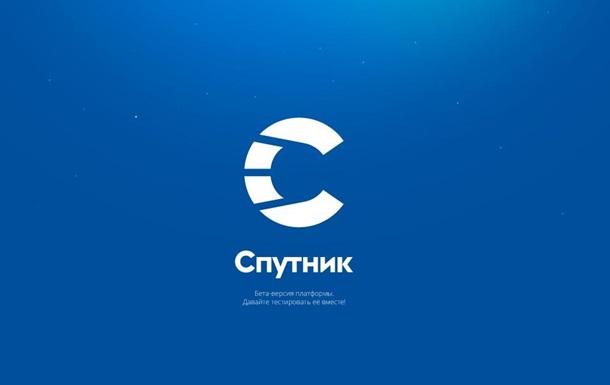 В России выпустили  семейный  браузер