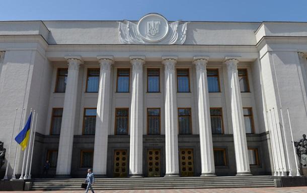 Рада ликвидировала ряд спецподразделений МВД