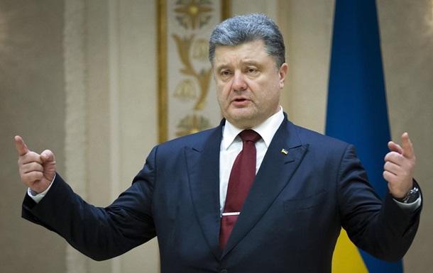 В Минске назвали условия возвращения Киеву контроля над границей с Россией