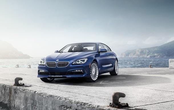 Alpina презентовала самую быструю BMW в своей истории
