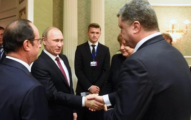 Не зрада и не перемога. Реакция на переговоры в Минске