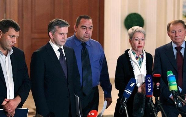 Результаты минских договорённостей для Украины