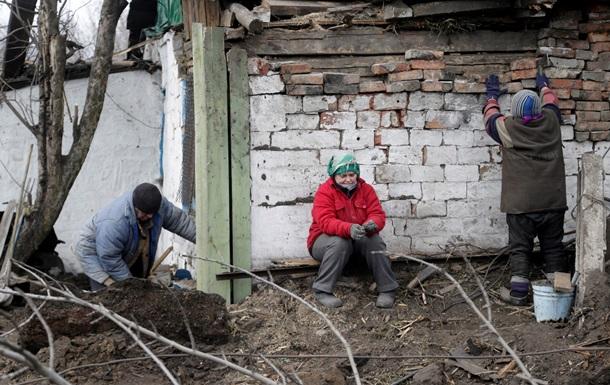 Как отнеслись жители Донецка к переговорам в Минске?
