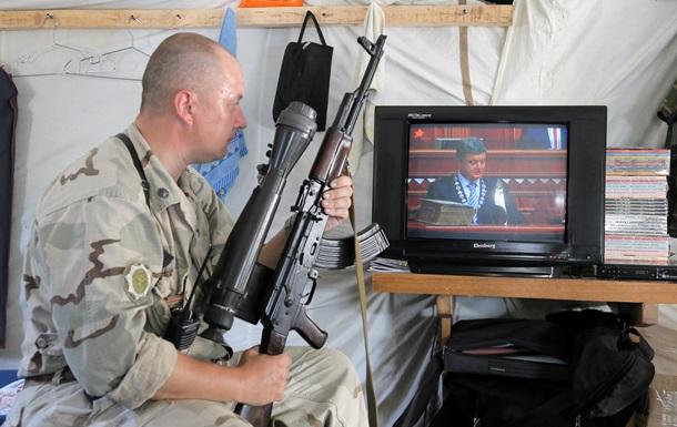 Общественное телевещание в Украине: проблемы становления