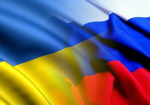 Украина как субъект Российской Федерации