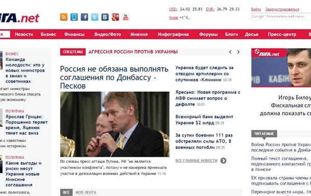 Сейлз-хаус Digimedia включил в портфель бизнес-портал ЛИГА.net