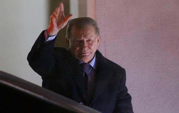 Кремль признал Кучму представителем украинских властей